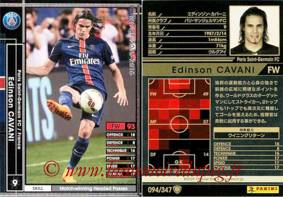 2015-16 - Panini WCCF - N° 094 - Edinson CAVANI (Paris Saint-Germain)