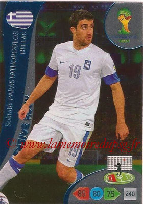 2014 - Panini FIFA World Cup Brazil Adrenalyn XL - N° 372 - Sokratis PAPASTATHOPOULOS (Grèce) (Defensive Rock)