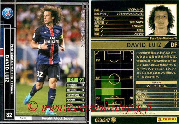 2015-16 - Panini WCCF - N° 083 - David LUIZ (Paris Saint-Germain)