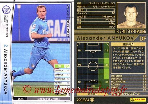 2012-13 - WCCF - N° 290 - Alexander ANYUKOV (FC  Zenit)
