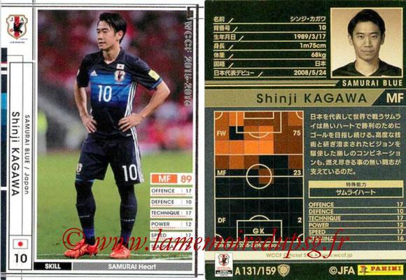 2015-16 - Panini WCCF - N° A131 - Shinji KAGAWA (Japon)