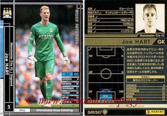 2015-16 - Panini WCCF - N° 049 - Joe HART (Manchester City FC)