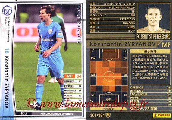 2012-13 - WCCF - N° 301 - Konstantin ZYRYANOV (FC  Zenit)