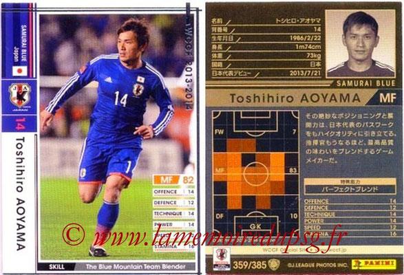 2013-14 - WCCF - N° 359 - Toshihiro AOYAMA (Japon)