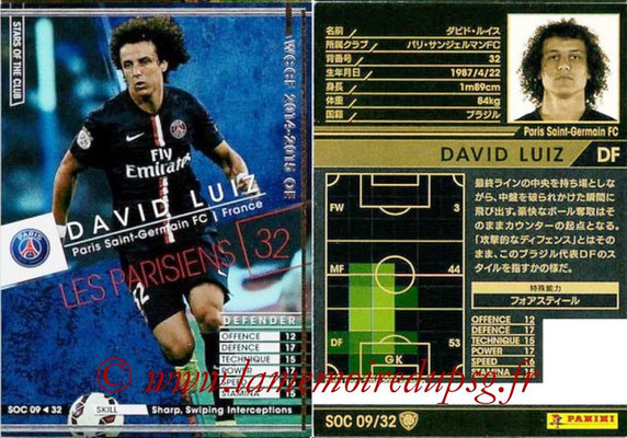 2014-15 - WCCF - N° SOC09 - David LUIZ (Paris Saint-Germain) (Stars Of the Club)