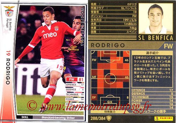 2012-13 - WCCF - N° 288 - RODRIGO (SL Benfica)