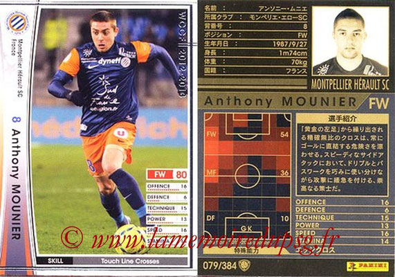 2012-13 - WCCF - N° 079 - Anthony MOUNIER (Montpellier Hérault SC)