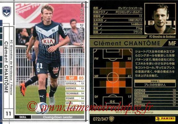 N° 072 - Clément CHANTÔME (2006-15, PSG > 2015-16, Girondins de Bordeaux FC)