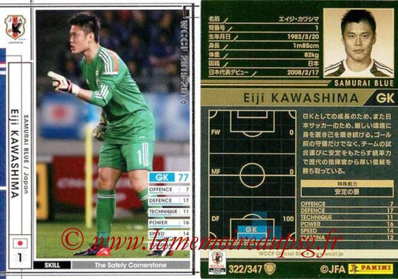 2015-16 - Panini WCCF - N° 322 - Eiji KAWASHIMA (Japon)