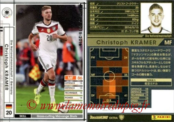 2015-16 - Panini WCCF - N° EXT27 - Christoph KRAMER (Allemagne) (Extra)