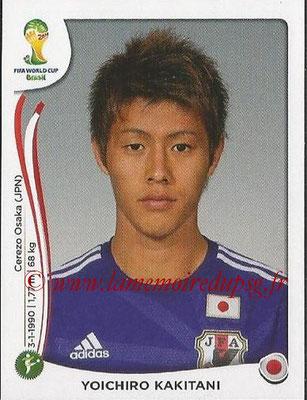 2014 - Panini FIFA World Cup Brazil Stickers - N° 258 - Yoichiro KAKITANI (Japon)