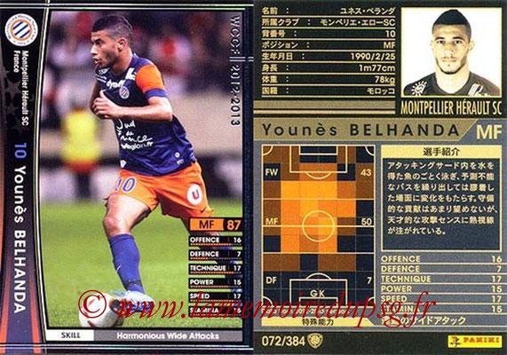 2012-13 - WCCF - N° 072 - Younes BELHANDA (Montpellier Hérault SC)