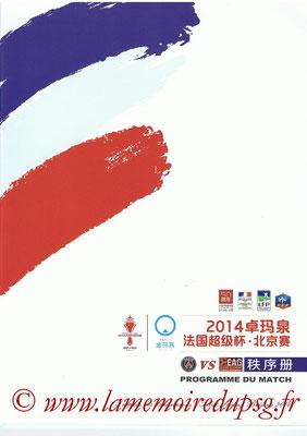 Programme  Guingamp-PSG  2014-15