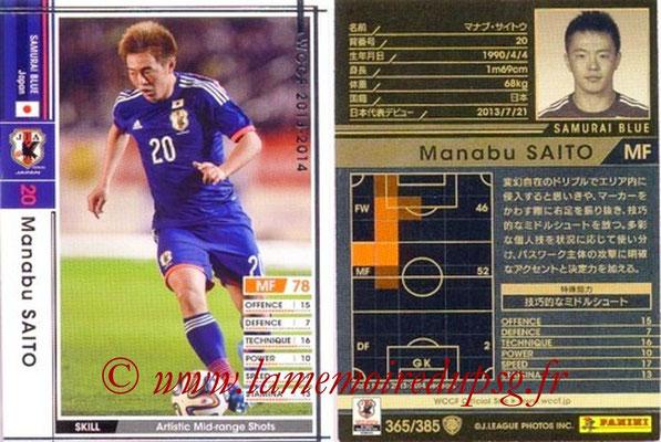 2013-14 - WCCF - N° 365 - Manabu SAITO (Japon)