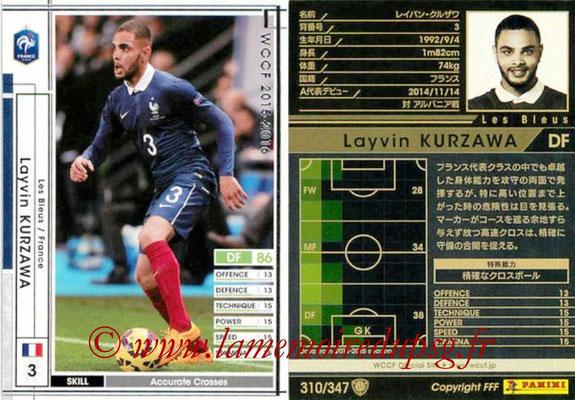 2015-16 - Panini WCCF - N° 310 - Layvin KURZAWA (France)