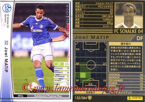2012-13 - WCCF - N° 132 - Joel MATIP (FC Schalke 04)