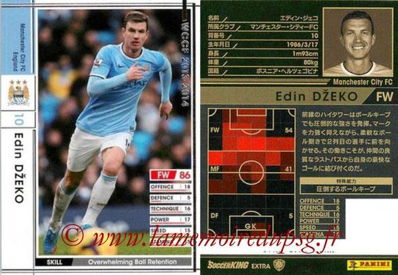 2013-14 - WCCF - N° EXT - Edin DZEKO (Manchester City FC) (Extra)