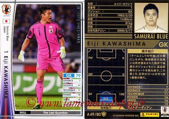 2012-13 - WCCF - N° A49 - Eiji KAWASHIMA (Japon)