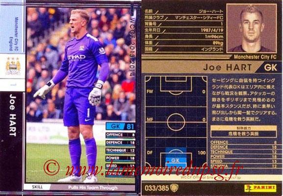 2013-14 - WCCF - N° 033 - Joe HART (Manchester City FC)