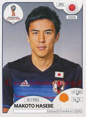 2018 - Panini FIFA World Cup Russia Stickers - N° 664 - Hotaru YAMAGUCHI (Japon)