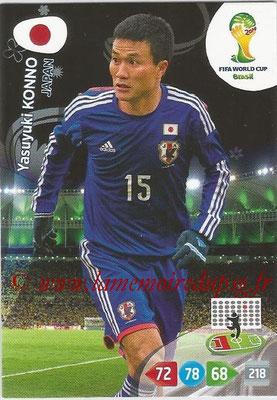 2014 - Panini FIFA World Cup Brazil Adrenalyn XL - N° 228 - Yasuyuki KONNO (Japon)