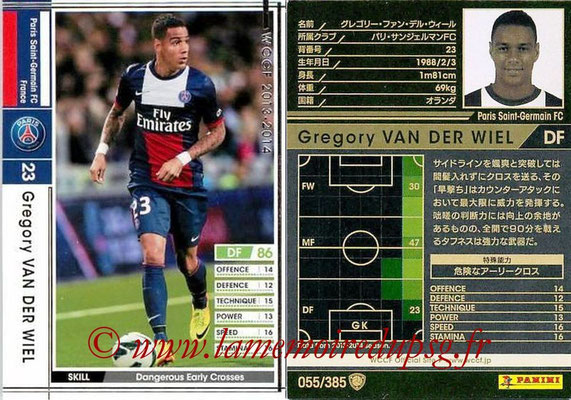 2013-14 - WCCF - N° 055 - Gregory VAN DER WIEL (Paris Saint-Germain)
