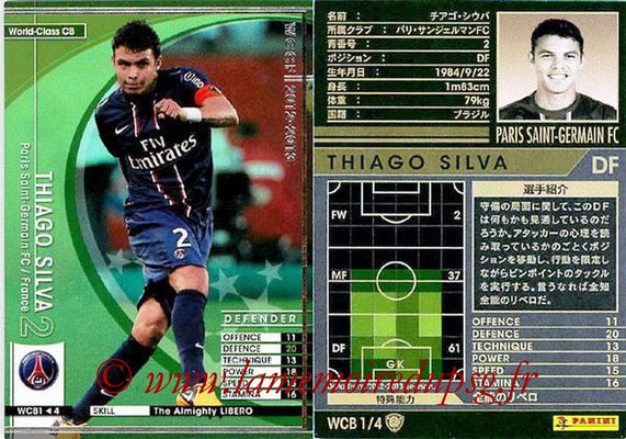 2012-13 - WCCF - N° WCB1 - Thiago SILVA (Paris Saint-Germain) (World Class CB)