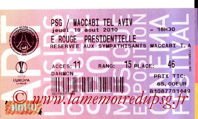 Tickets  PSG-Maccabi Tel Aviv  2010-11
