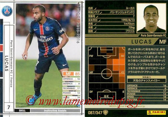 2015-16 - Panini WCCF - N° 087 - LUCAS (Paris Saint-Germain)