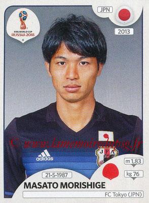 2018 - Panini FIFA World Cup Russia Stickers - N° 656 - Masato MORISHIGE (Japon)