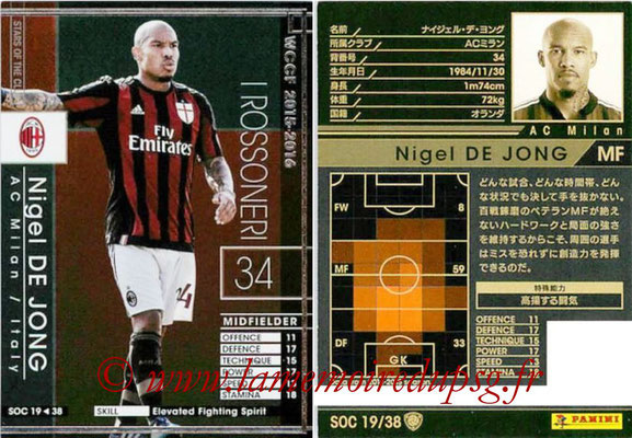 2015-16 - Panini WCCF - N° SOC19 - Nigel DE JONG (Milan AC) (Stars Of The Club)
