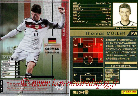 2015-16 - Panini WCCF - N° GES3 - Thomas MÜLLER (Allemagne) (German Superstars)