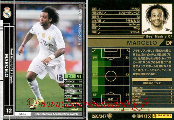 2015-16 - Panini WCCF - N° 260 - MARCELO (Real Madrid CF)