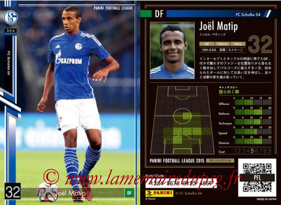 Panini Football League 2015 - PFL13 - N° 077 - Joël MATIP (FC Schalke 04)