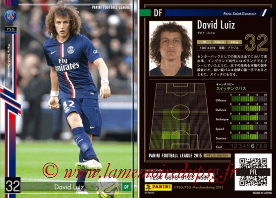 Panini Football League 2015 - PFL12 - N° 056 - David LUIZ (Paris Saint-Germain)
