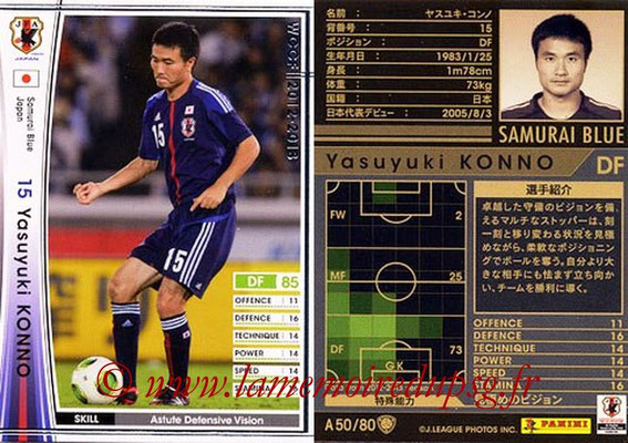 2012-13 - WCCF - N° A50 - Yasuyuki KONNO (Japon)