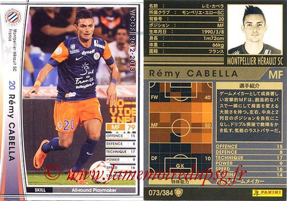 2012-13 - WCCF - N° 073 - Remy CABELLA (Montpellier Hérault SC)