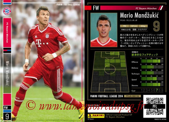 Panini Football League 2014 - PFL06 - N° 090 - Mario MANDZUKIC (FC Bayern Munich)
