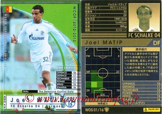 2012-13 - WCCF - N° WOS01 - Joel MATIP (FC Schalke 04) (World Superstar)