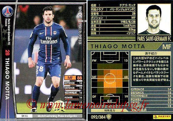 2012-13 - WCCF - N° 092 - Thiago MOTTA (Paris Saint-Germain)