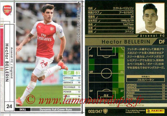 2015-16 - Panini WCCF - N° 002 - Hector BELLERIN (Arsenal FC)