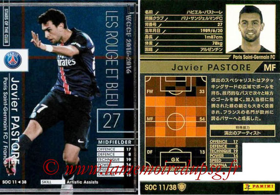 2015-16 - Panini WCCF - N° SOC11 - Javier PASTORE (Paris Saint-Germain FC) (Stars Of The Club)