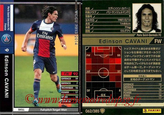 2013-14 - WCCF - N° 062 - Edinson CAVANI (Paris Saint-Germain)