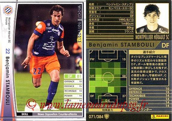 2012-13 - WCCF - N° 071 - Benjamin STAMBOULI (Montpellier Hérault SC)