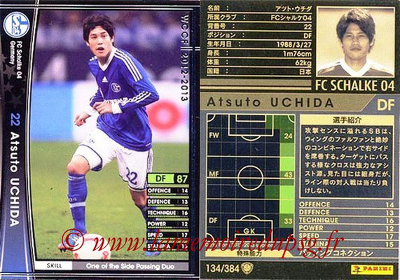 2012-13 - WCCF - N° 134 - Atsuto UCHIDA (FC Schalke 04)