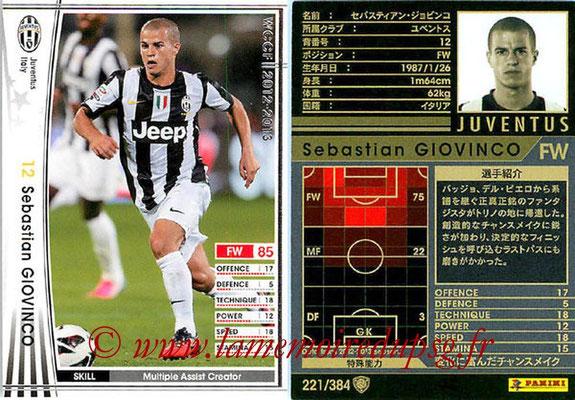 2012-13 - WCCF - N° 221 - Sebastian GIOVINCO (Juventus FC)