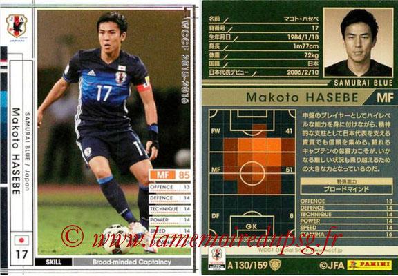 2015-16 - Panini WCCF - N° A130 - Makoto HASEBE (Japon)