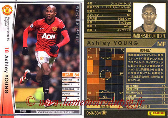 2012-13 - WCCF - N° 060 - Ashley YOUNG (Manchester United FC)