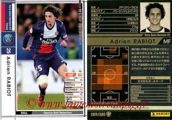 2013-14 - WCCF - N° 059 - Adrien RABIOT (Paris Saint-Germain)
