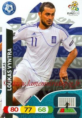 Panini Euro 2012 Cards Adrenalyn XL - N° 092 - Loukas VYNTRA (Grèce)